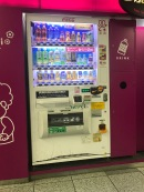 Accessible Vending Machine