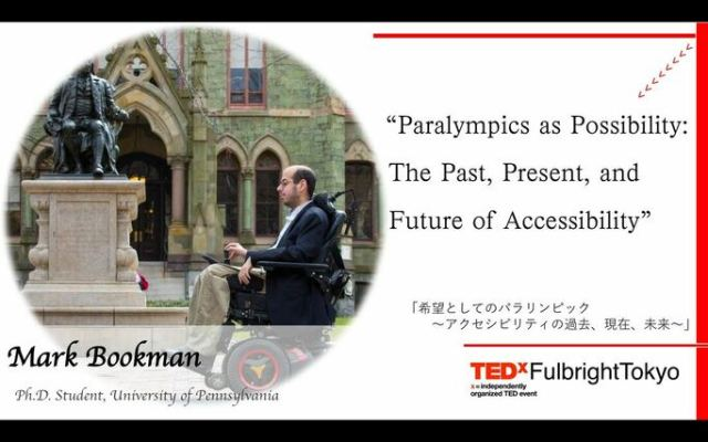 TEDXFulbright TOkyo